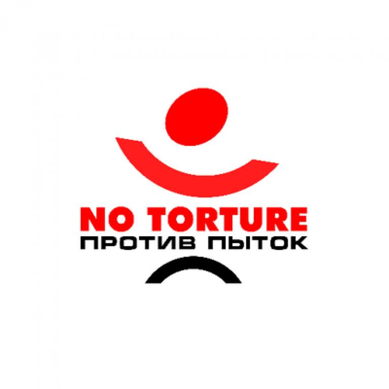 Комитет против пыток