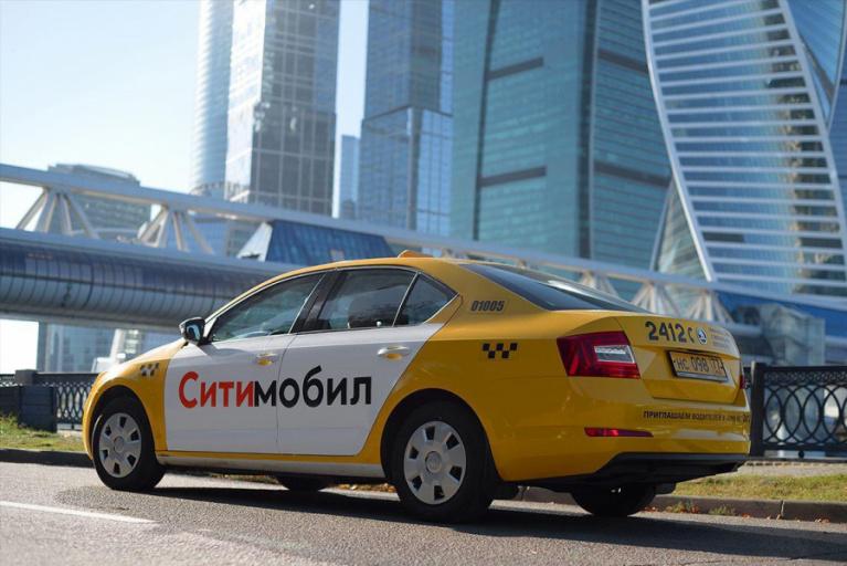 Таксипортация: Как Ситимобил выводил на рынок обновленный бренд такси