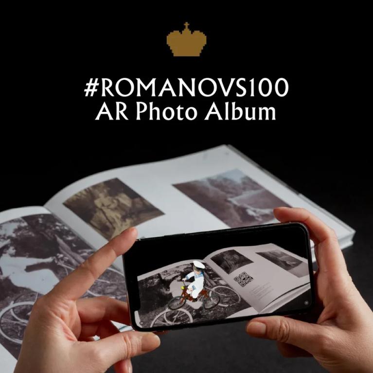 #ROMANOVS100 AR PHOTO ALBUM